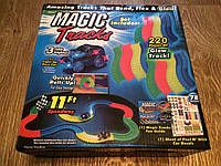 Magic Tracks 220 деталей, Супер качество!