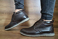 Мужские классические ботинки Yuves (коричневые), ТОП-реплика, фото 1