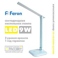 Светодиодная настольная лампа Feron DE1725 30LED 9W 6400K голубая (для маникюра)