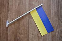 Флаг настенный, интерьерный,  (с лого и индивидуальным дизайном), фото 1