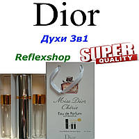 Духи 3в1 Dior Miss Dior Cherie