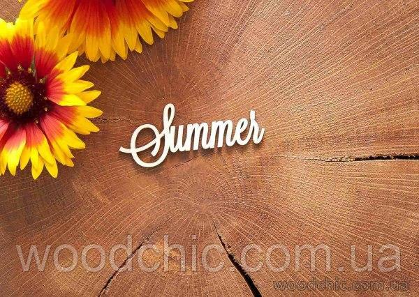 "Чипборд ""Summer"" 2"