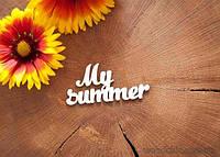 "Чипборд ""My summer"""