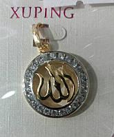 59 Мусульманская подвеска в стразах. Позолоченные кулоны Xuping оптом