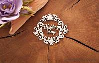 Чипборд Рамка винтаж Wedding day