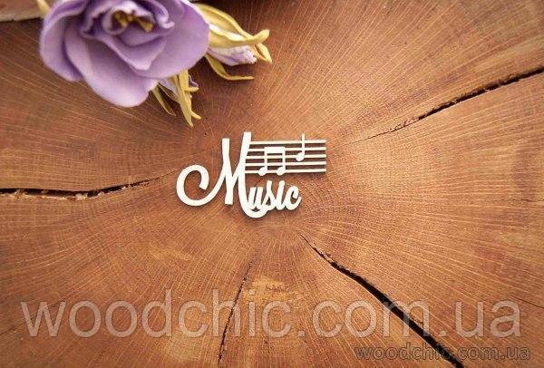 Чипборд Music и ноты