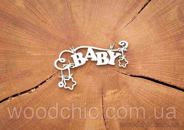 Чипборд  Подвеска Baby