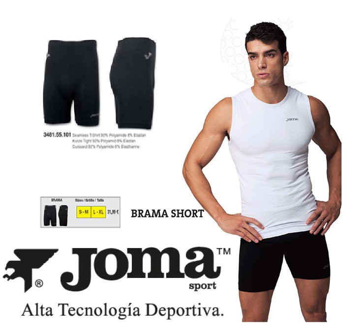 Термо-компрессионное мужское белье Joma Brama