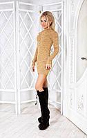 Платье ангора  вязка р-ры 42-46, фото 1