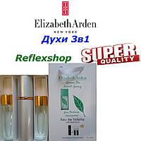Духи 3в1 Elizabet Arden Green Tea