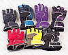 Мужские перчатки оптом PZ-03-17 Z. В упаковке 12 пар