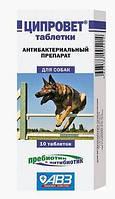 Ципровет таб №10 для крупных и средних собак