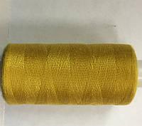 Нитка швейная 40/2 400ярд. D 539 горчично желтый