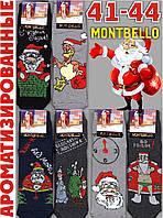 """Мужские носки новый год с махрой внутри ароматизированные """"MONTEBELLO"""" Турция 41-44 размер НГ-13"""