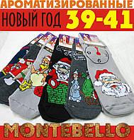 """Мужские носки новый год с махрой внутри ароматизированные """"MONTEBELLO"""" Турецкие 39-41(40-43) размер НГ-16 для подарков"""