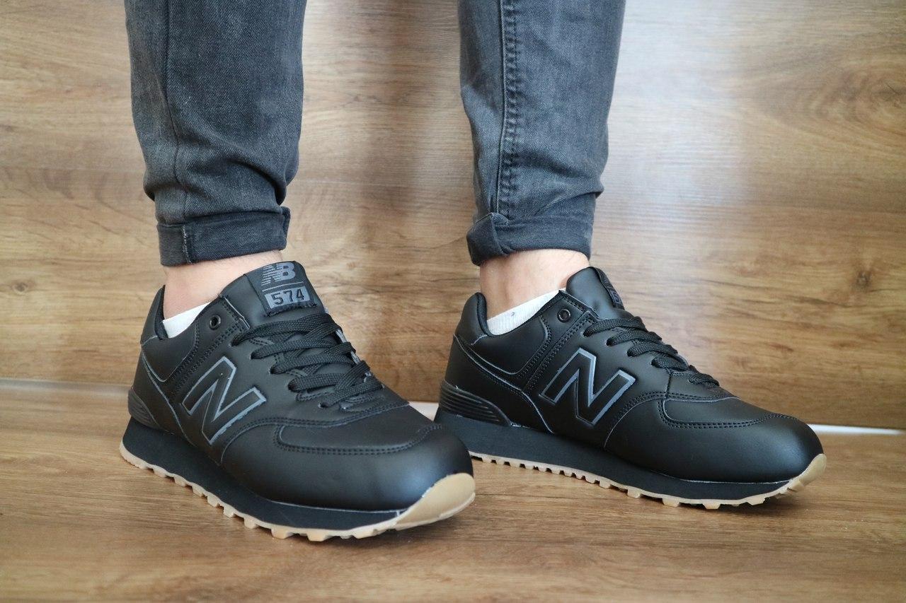 Мужские кроссовки NewBalance 574 (Черные), ТОП-реплика