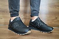 Мужские кроссовки NewBalance 574 (Черные), ТОП-реплика, фото 1