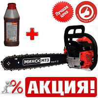 Бензопила Минск МБП-6100 (2 шины, 2 цепи)