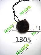 Меховой помпон Чернобурка, 4 см,  1305