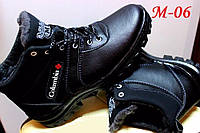 Акция! Зимние мужские ботинки Коламбия кожа экологическая