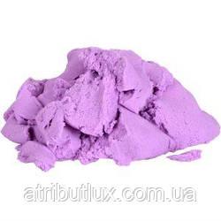 Кинетический песок сиреневый 500г