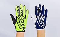 Кроссовые перчатки текстильные Fox 4830: размер M-XL