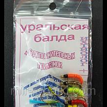 Уральская балда + насадки