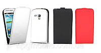 Чехол для Samsung Galaxy S3 mini i8190 - HPG leather flip
