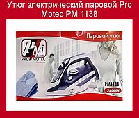 Утюг электрический паровой Pro Motec PM 1138