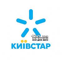 Стартовый пакет (SIM карта) Киевстар iTrack GSM SIM-start