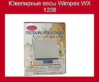 Ювелирные весы Wimpex WX 1208!Опт