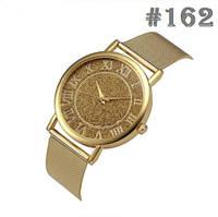 Женские кварцевые наручные часы / годинник золотистого цвета с металическим браслетом (162)
