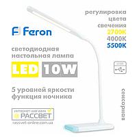 Светодиодная настольная лампа Feron DE1067 54LED 10W 2700K-5500K (цветной ночник и смена цвета свечения) белая
