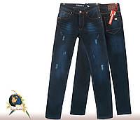 Джинсы мужские утеплённые зауженные Piero Paul темно-синего цвета 29 размер