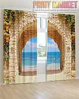 Фото шторы арка в море