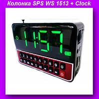 Моб.Колонка SPS WS 1513 + Clock,Часы-акустика SPS WS 1513 + Clock bluetooth,Мобильная колонка!Опт
