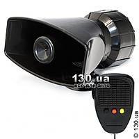 Звуковой сигнал Vitol CA-90103/ES-0103/40W «Полиция» 3 тона + микрофон