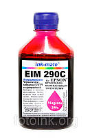 Чернила Ink-Mate EIM 290M Magenta 100ml