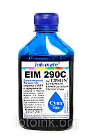 Чернила Ink-Mate EIM 290C Cyan 100ml