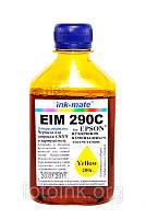 Чернила Ink-Mate EIM 290Y Yellow 100ml