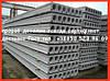 Плита перекрытия бетонная ПК 72-12-8/ позвони за лучшей ценой.