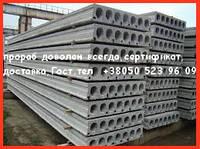 Плита перекрытия бетонная ПК 72-12-8/ позвони за лучшей ценой., фото 1