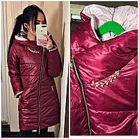 Пальто женское на синтепоне удлиненное 42-48р Бусинки