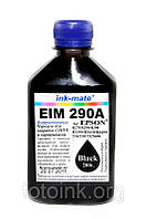 Чернила Ink-Mate EIM 290A Black 100ml
