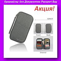 Органайзер для Документов Passport Bag,Дорожный органайзер,Паспорт Сумка Органайзер,организатор кошелек!Акция