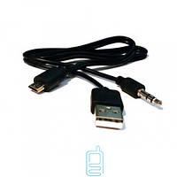 USB - Micro USB - AUX - антенна шнур для портативной колонки черный