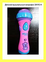 Детский музыкальный микрофон 2817C-H (FROZEN, HELLO KITTY)!Опт