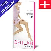 Профилактические чулки Delilah by Sigvaris 140 Den