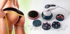 Инфракрасный массажер Body Innovation Sculptural,Инфракрасный массажер,Антицелюлитный Массажер, фото 2