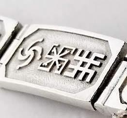 Символ Рода, Символ Сварога, Сварга на звене для браслета